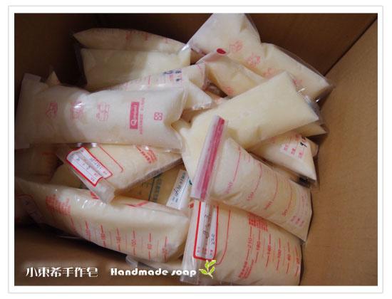 母乳含袋總重約:5250G