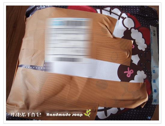 母乳含袋總重約:1800+2477