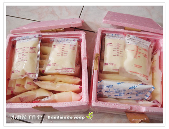母乳含袋總重約:3600G