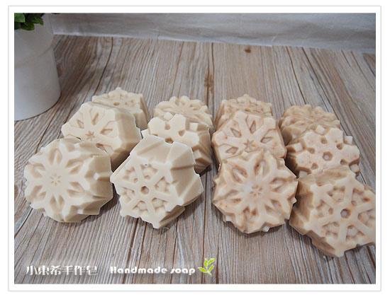 榛果保濕洗面皂.茶樹600g+ 榛果嫩白洗面皂.玫瑰果600g