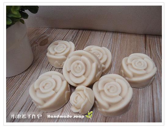玫瑰杏桃嫩白皂600g