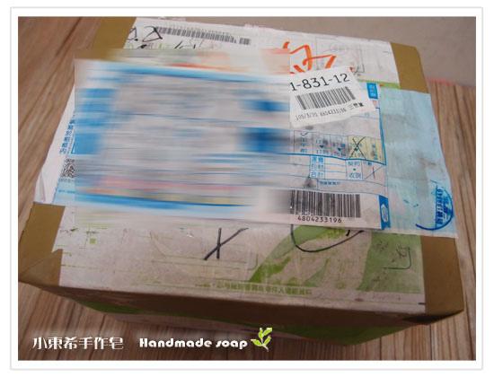 母乳含袋總重約:3480G