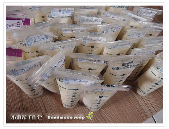 母乳含袋總重約:6650G