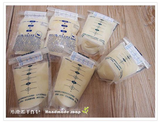 母乳含袋總重約:980G