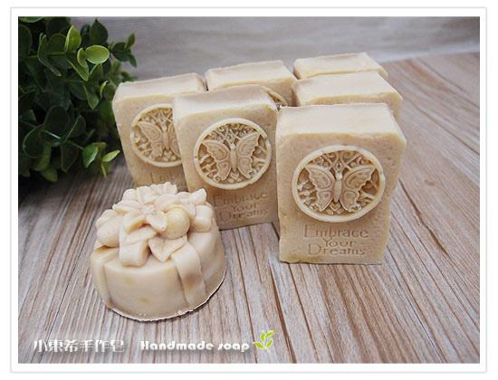 金盞花修護寶貝皂600g
