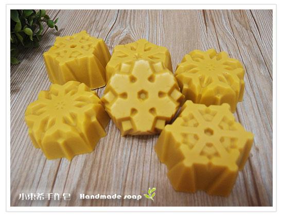 香茅草平安皂600g