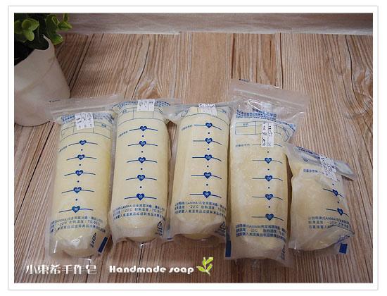 母乳含袋總重約:1450G