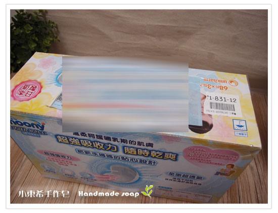 母乳含袋總重約:1700G