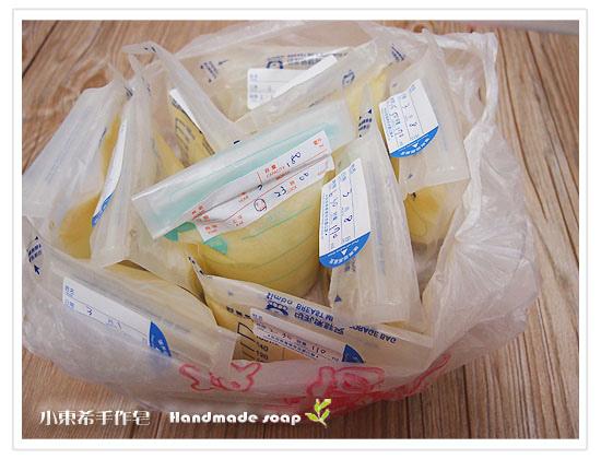 母乳含袋總重約:1540G
