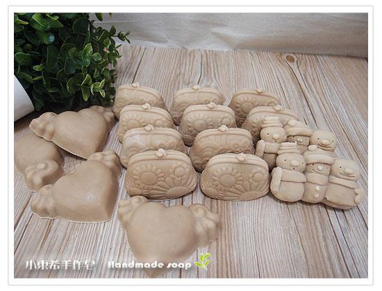 蘆薈紫草舒緩皂1200g
