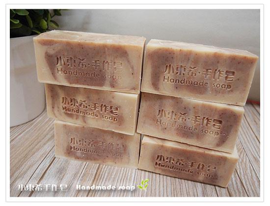 冬季可可潤膚寶貝皂600g