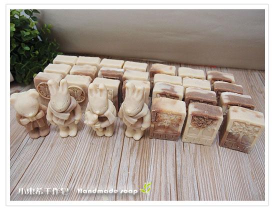 冬季可可潤膚寶貝皂2400g有添加紅檀粉