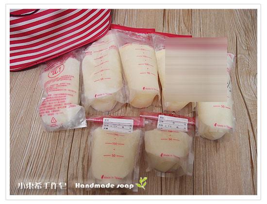 母乳含袋總重約:1500G