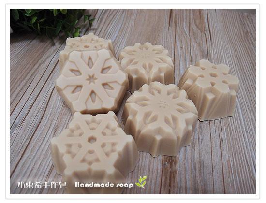 榛果保溼洗面皂‧茶樹600g