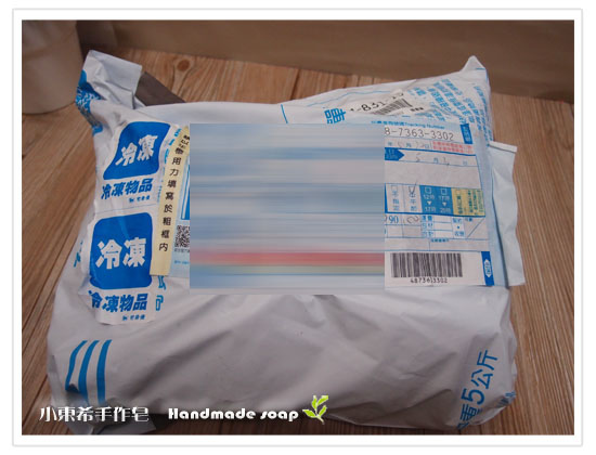 母乳含袋總重約:2000G