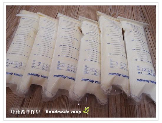 母乳含袋總重約:1480G