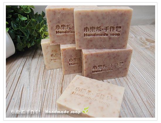 榛果嫩白洗面皂.玫瑰果%2F600g