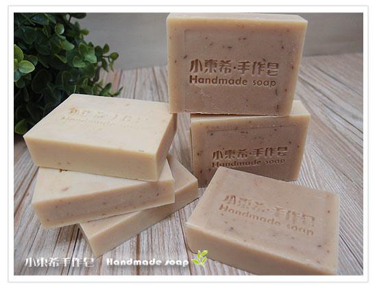 榛果嫩白洗面皂.玫瑰果600g