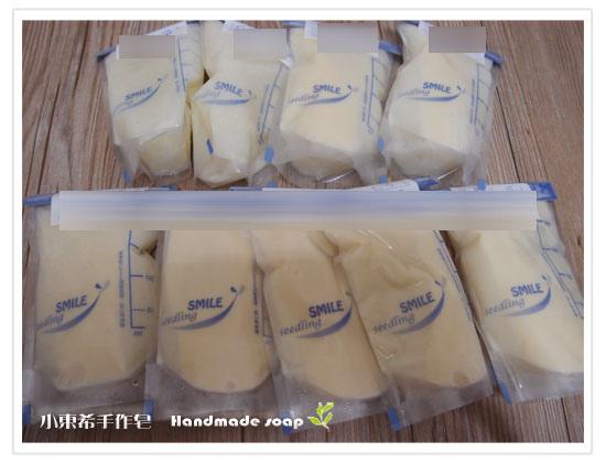 母乳含袋總重約:1900G