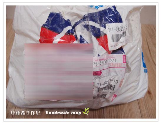 母乳含袋總重約:5870G