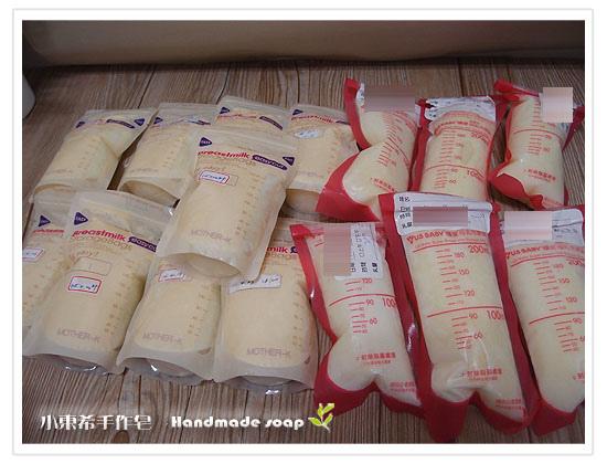 母乳含袋總重約:3080G