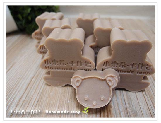 紫草修護皂(甜橙、苦艾草)600g