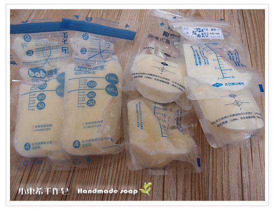 母乳含袋總重約:450G