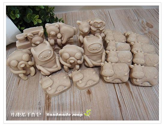 蘆薈紫草舒緩皂