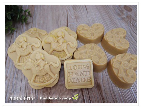 酪梨寶貝皂600g