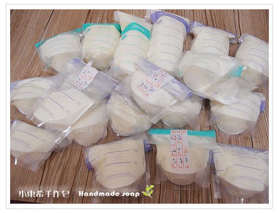 母乳含袋總重約:2575G
