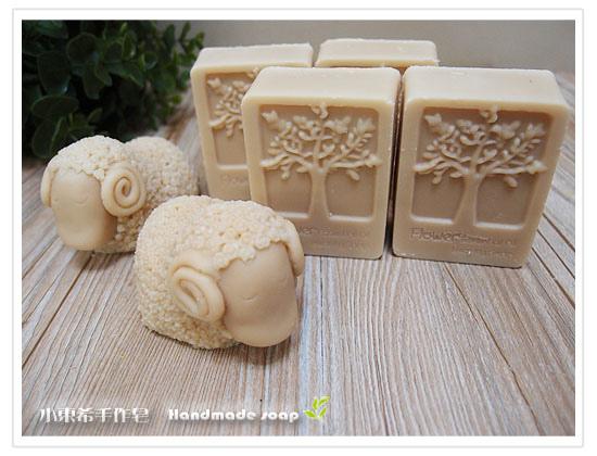 茶樹洗手皂600g
