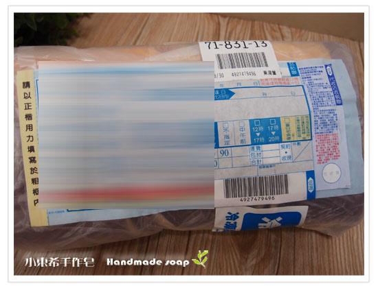 母乳含袋總重約:543G