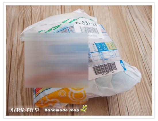 母乳含袋總重約:530G