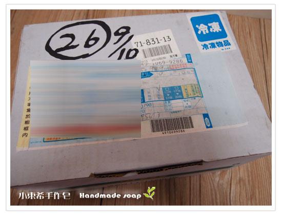 母乳含袋總重約:955G