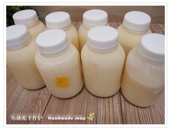母乳含袋總重約:2670G