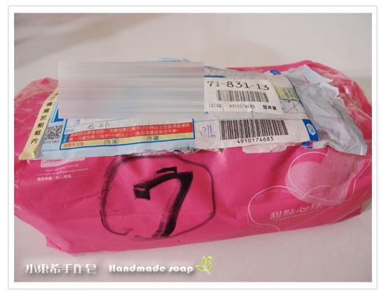母乳含袋總重約:1205G