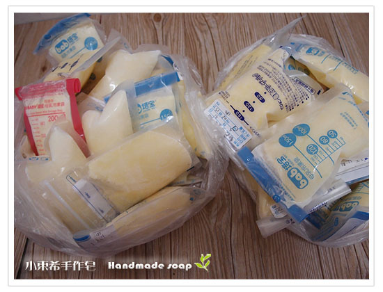 母乳含袋總重約:4170G