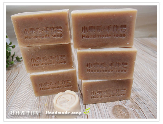 榛果保濕洗面皂 - 玉容散 600g