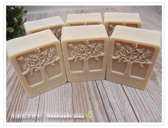 榛果保濕洗面皂 - 茶樹600g