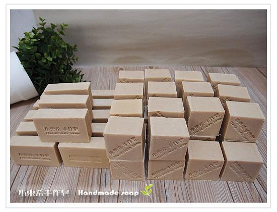 法國馬賽皂(無精油無味)3600g+600g