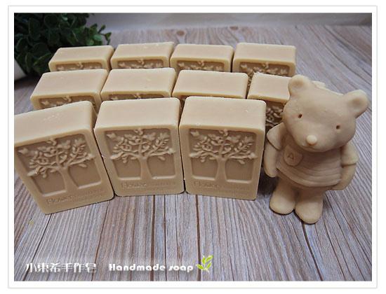 酪梨寶貝皂1200g