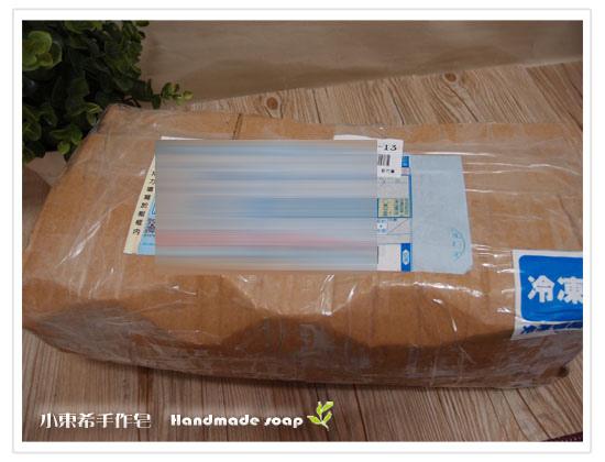 母乳含袋總重約:2650G