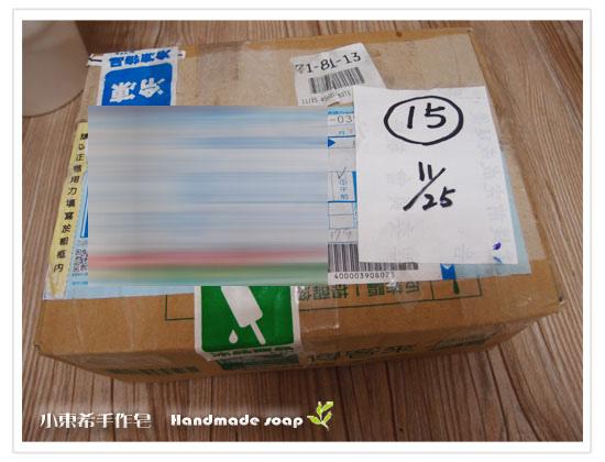 母乳含袋總重約:1655G