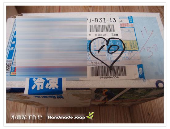 母乳含袋總重約:1307G