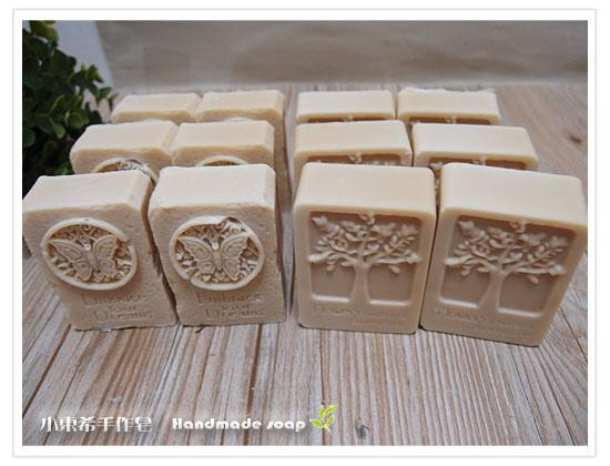 榛果保濕洗面皂.茶樹1200g