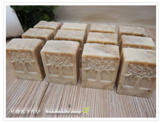 榛果保濕洗面皂.沒藥(無精油無味)1200g