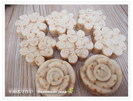 玫瑰滋養皂600g