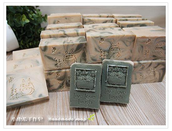 綠石泥乳皂3600g