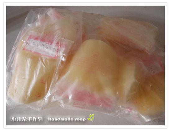 母乳含袋總重約:1530G