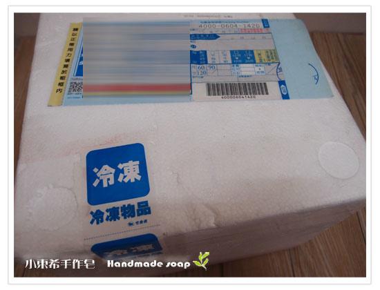 母乳含袋總重約:789G